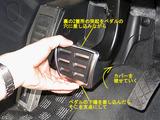 Audi_PDC_09