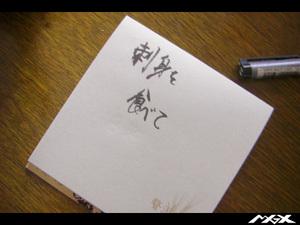 himawari_012