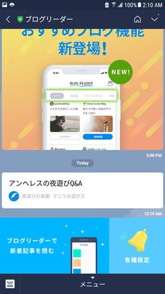 Screenshot_20190513-021050