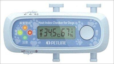 愛犬の熱中症チェッカー