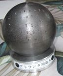 120kg直球