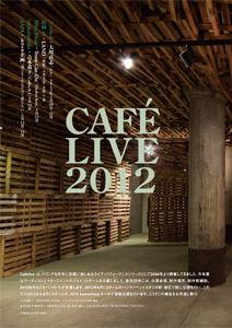 20130330_cafelive2012