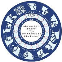 20121209_conohana