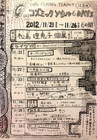 20121121_charles