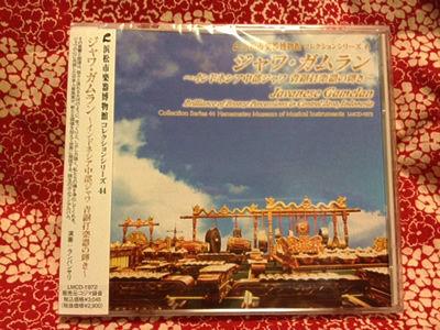 20130527_cd