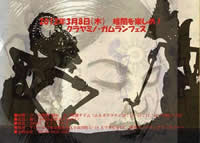20120308_kurayami