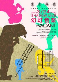 20120324_tj_vacant