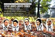 20120207_asia