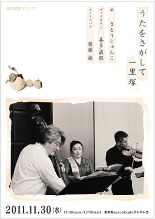 20111130_tetsu17