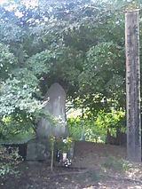長野業政の墓(長純寺):群馬県高崎市箕郷町