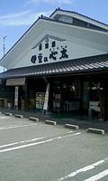 GRP_0365
