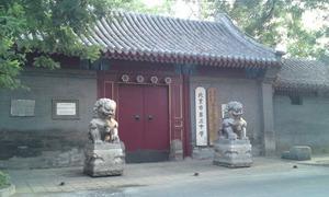 zujiajie