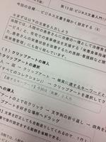20130110meigaku