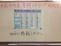 20130514通信