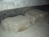 エイドゥの石碑