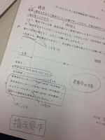 20121018meigaku