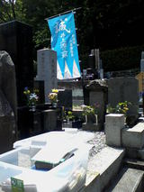 井上源三郎の墓