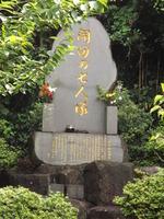 20120823takashima