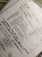20121011meigaku