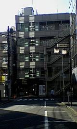 日本大学通信教育部一号館