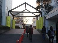 20121213meigaku