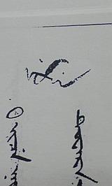 4dec5f7c.jpg