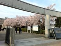 20120413funabashi