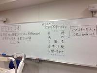 20121108meigaku