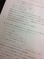 20121108suidoubashi