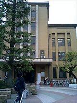 日本大学文理学部1号館