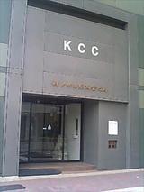 神戸華僑歴史博物館外観