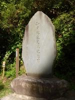 20120916hachiouji01
