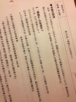 20130110suidoubashi