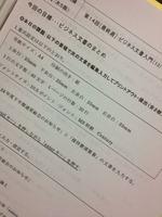 20120117meigaku