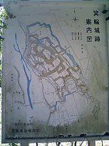 箕輪城跡案内図