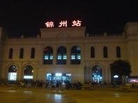 20120826jinzhou-eki01