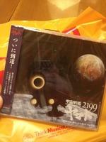 yamato2199-3