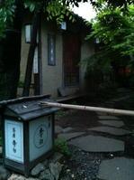 20120509rihaku