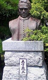 土方歳三・銅像(土方歳三資料館内)