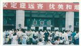 北京駅:正面