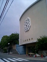 神戸中華同文学校