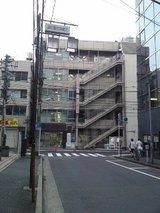 日本大学通信教育部1号館