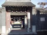 遼陽・曹雪芹記念館(呉公館)