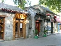 20120829beijing01