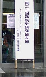 fd57f720.jpg