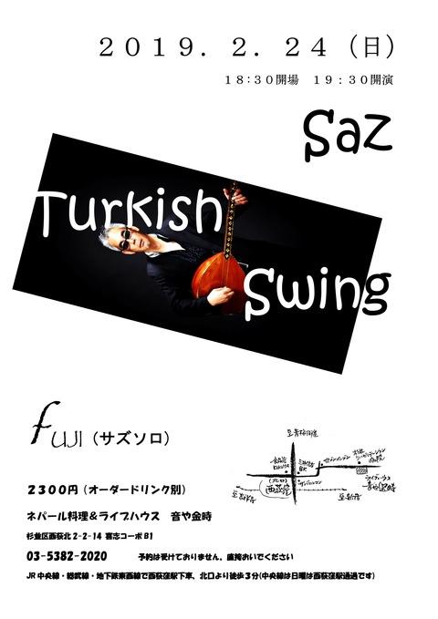 ヴィオロンsaz turkish swing 2019。2.24