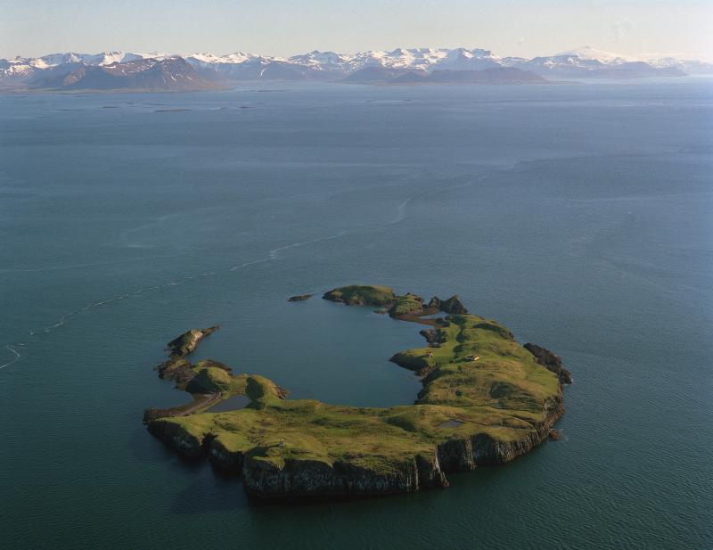 満艦飾 : アイスランドの幻想の...