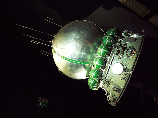 640px-Vostok-1-musee-du-Bourget-P