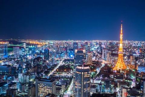 東京のボーイズバーやバーで働いてみよう!