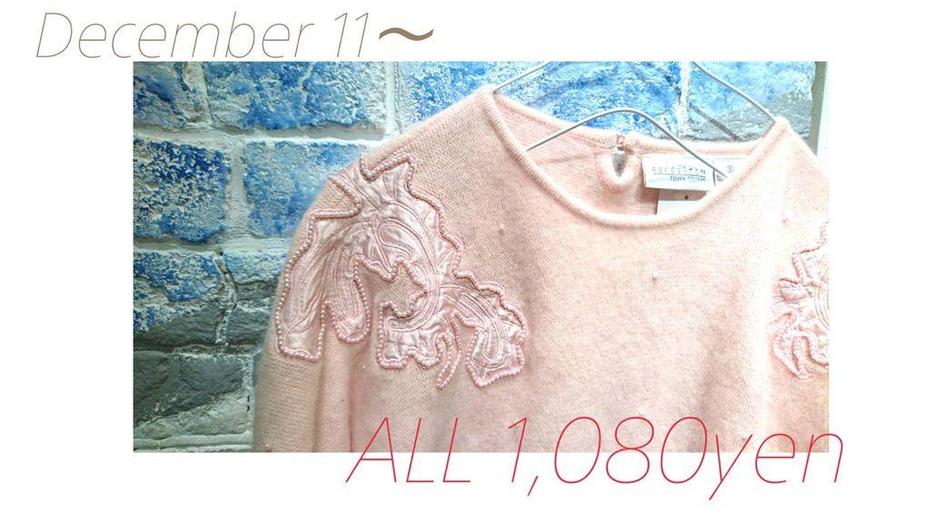 F408C637-B944-4C05-A8CC-4D319FB5751B